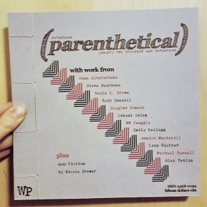 parenthetical-issue-seventeen